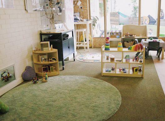 ExploreDevelop Camperdown Childcare A Nursery room