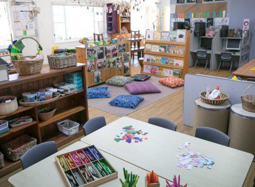 Explore & Develop Waitara child care and preschool