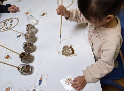 Explore & Develop - Artarmon - Junior preschool program 1